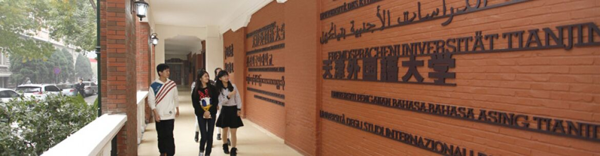 Tianjin Foreign Studies University  Apply Online   Study in china